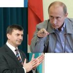 Ансип-Путин