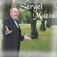 Мазин