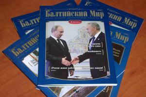 Эстония: сотрудники КаПо провели «спецоперацию» против журнала для российских соотечественников