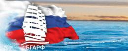 ФГБОУ ВПО «Балтийская государственная академия рыбопромыслового флота»