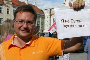 Цыбуленко Евген