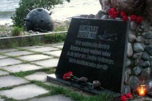 Мемориал на мысе Юминда