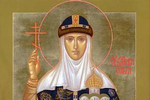 день памяти Святой равноапостольной Ольги
