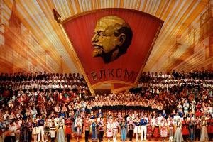 100-летие Всесоюзному Ленинскому Коммунистическому Союзу Молодёжи