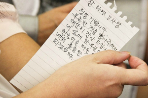 В Таллине открылись курсы корейского языка