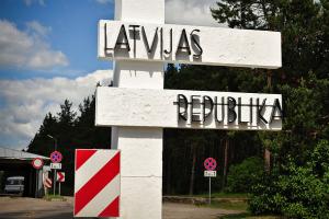 Латвийская Полиция безопасности