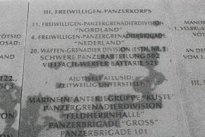 плиты памяти 11 Добровольческой танково-гренадерской дивизии СС