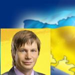 Мейкар - Украина