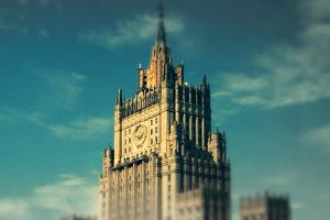 Российский МИД
