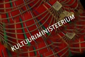 Министерство культуры Эстонии