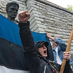 «русофобия»