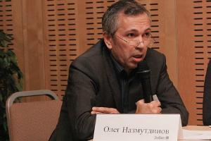Олег Назмутдинов