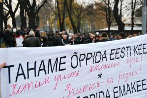 Решение о закрытии русской школы