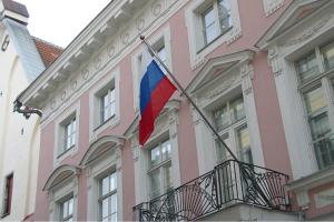 Посольство России в Эстонии: Поздравление по случаю 70-летия прорыва блокады Ленинграда