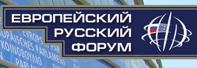 Русский Форум