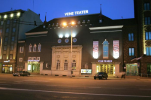 Русском театре Эстонии