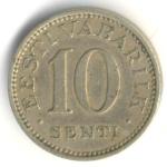 10 эстонских центов