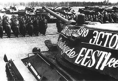 Совская Эстония