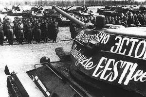 Советские эстонцы