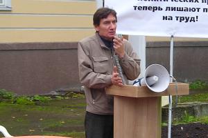 Автор: Сергей Тыдыяков - гражданский активист