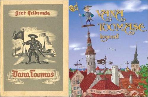 Картинки по запросу легенда о старом томасе