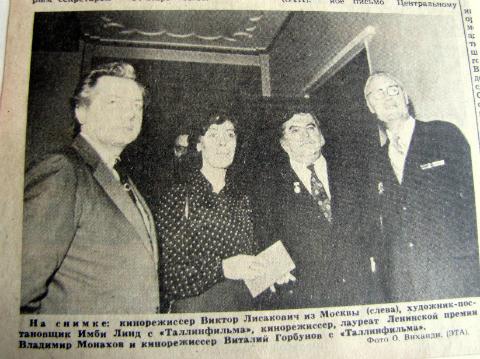 В.Горбунов