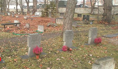Воинское кладбище
